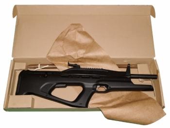 1)Малогабаритной винтовка от отечественного производителя МР-514К