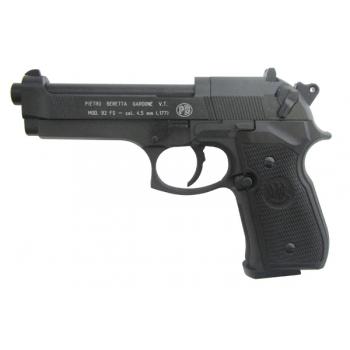 3)Выбираем пневматический пистолет!