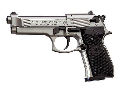 1)5 популярных моделей пневматического пистолета рейтинг на 2015-ый год