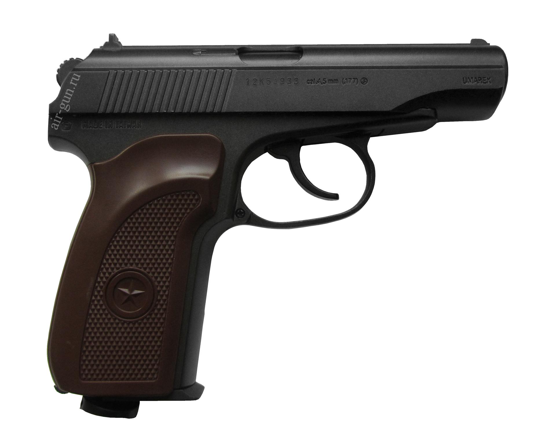 3)Самый мощный пневматический пистолет с blow-back