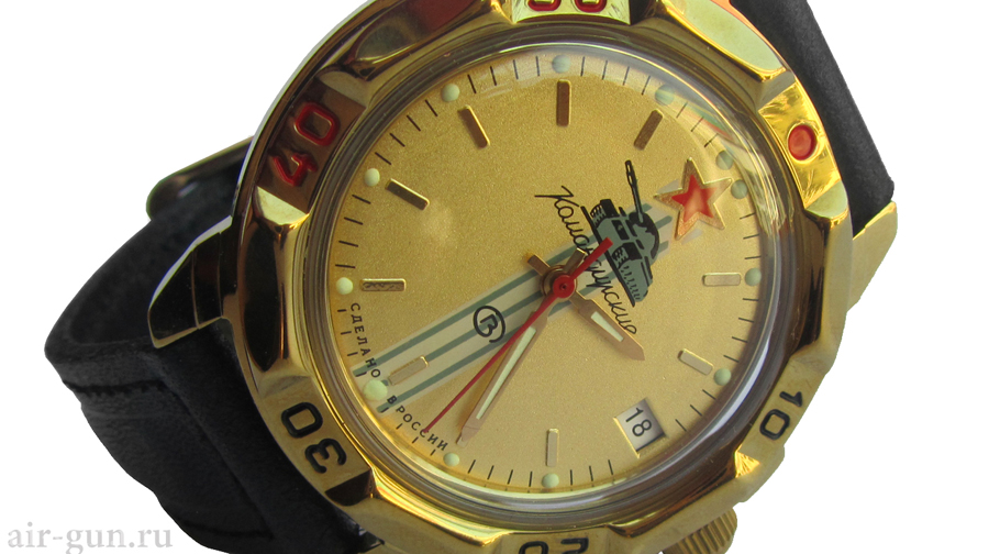 1)Командирские часы
