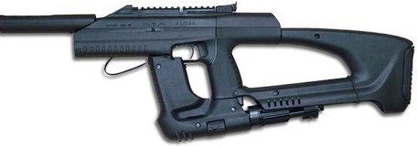 1)Пистолет-пулемёт МР-661К