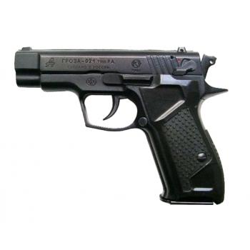 Травматический пистолет Гроза-021 9 мм Р.А.. Доставка по России
