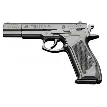 Травматический пистолет Гроза-031 9 мм. Доставка по России