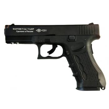 Травматический пистолет Фантом-Т 11х22Т. Доставка по России