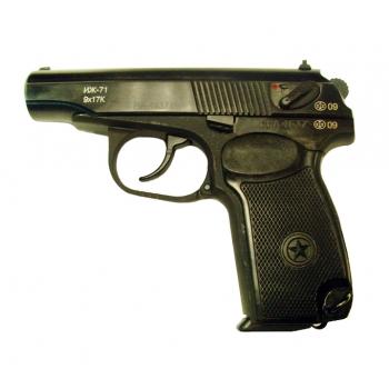 Служебный пистолет ИЖ-71 9х17. Доставка по России