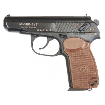 Травматический пистолет МР-80-13Т .45 Rubber. Доставка по России