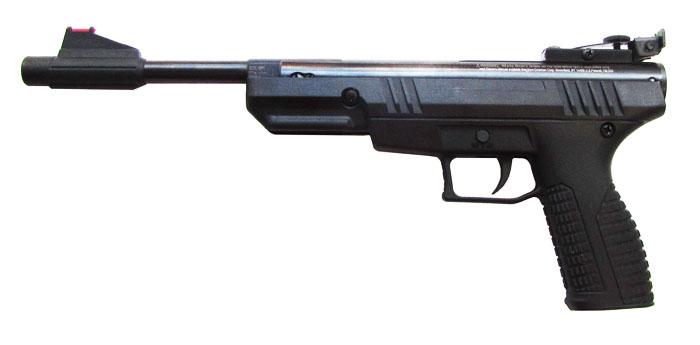 1)Пневматический пистолет Crosman Benjamin Trail NP