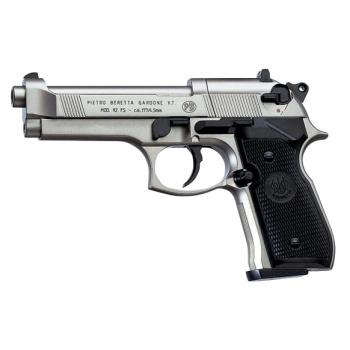 1)Уцененное оружие