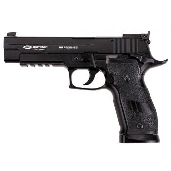 2)Уцененное оружие