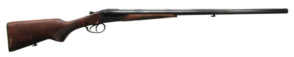 1)Гладкоствольное и нарезное комиссионное оружие