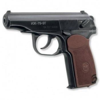 Травматический пистолет ИЖ-79-9Т 9 мм P.А.. Доставка по России