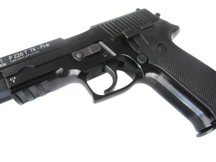 5)Травматический пистолет P226T TK-P 10x28.