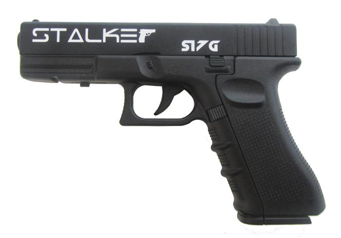 5)Пневматический пистолет Stalker S17G (аналог Glock17) металл