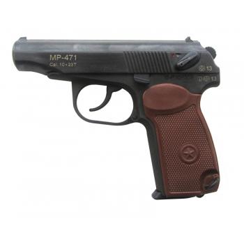 Пистолет служебный МР-471 кал.10х23 Т. Доставка по России