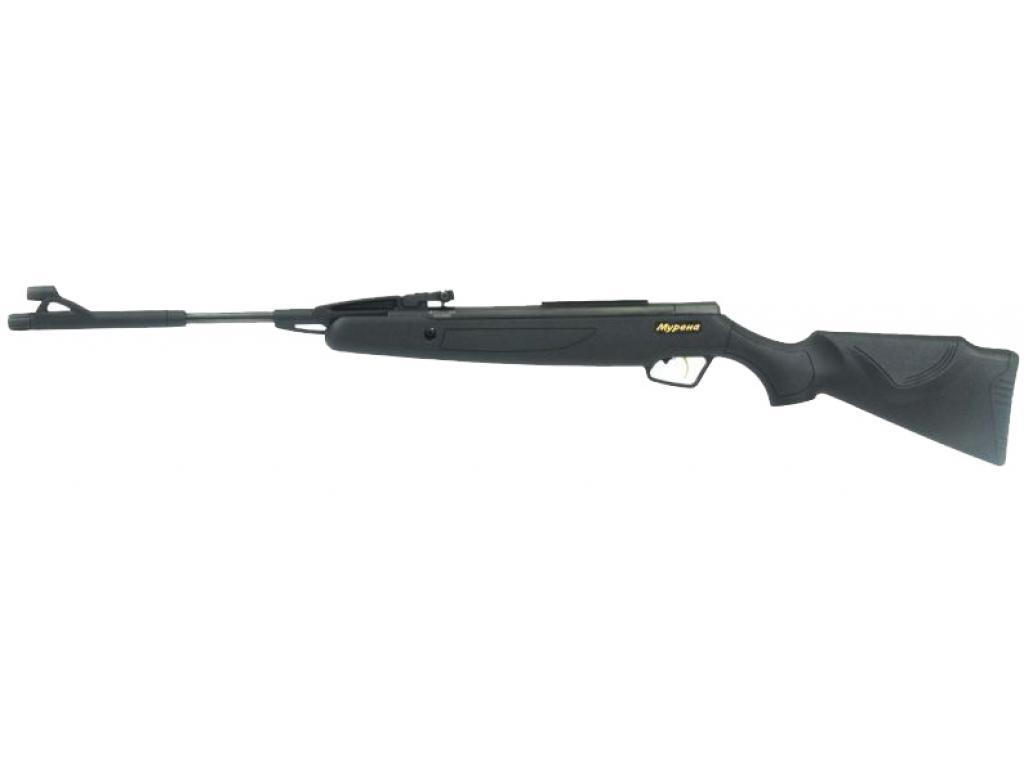 Пневматическая винтовка МР-512 Мурена 4,5 мм