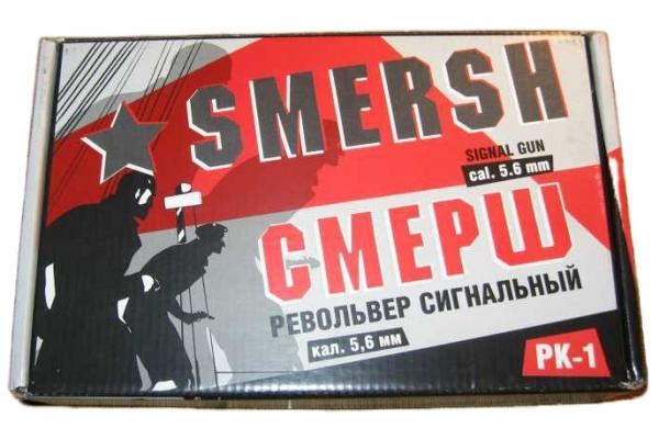 2)Smersh РК-1