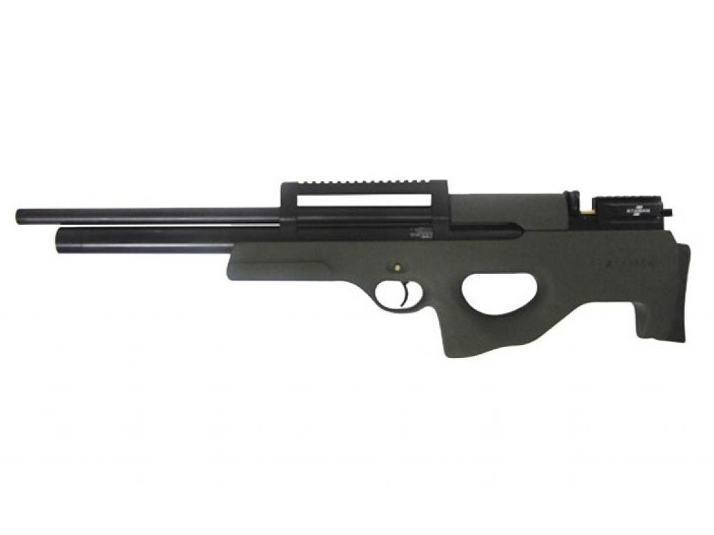 1)Пневматические винтовки Ataman