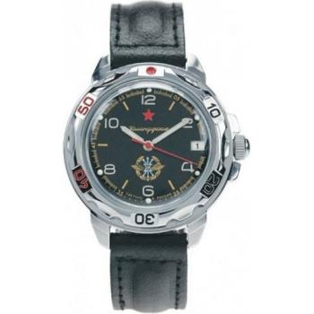 4)Командирские часы