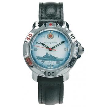 3)Командирские часы