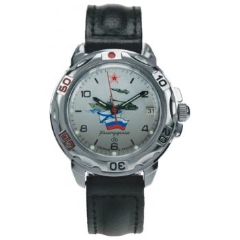 2)Командирские часы