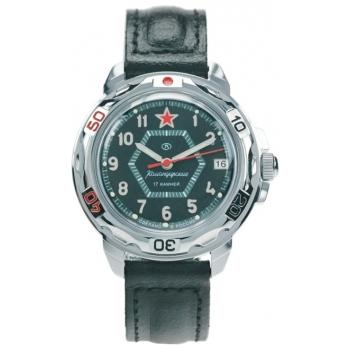 5)Командирские часы