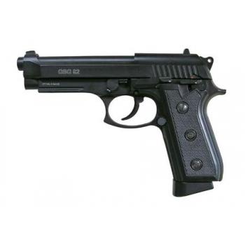 Пневматический пистолет Swiss Arms P 92 (288709) 4,5 мм