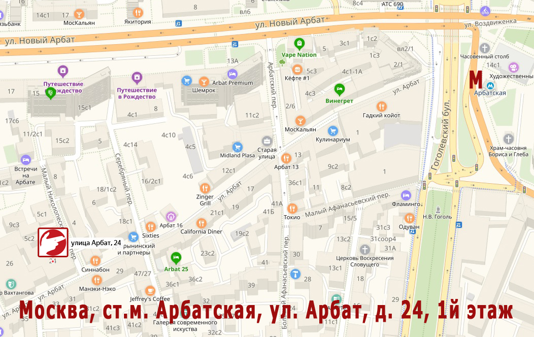 Открытие нового магазина Air-Gun на Арбате!