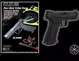 Первый пистолет для стрельбы