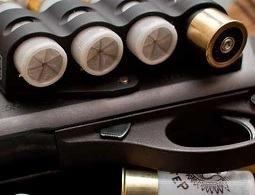 Минюст будет наказывать финансово за потерю оружия или патронов – Новости AIR-GUN.RU