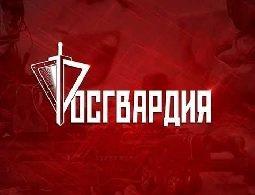 12 февраля свой праздник отметила лицензионно-разрешительная служба – Новости AIR-GUN.RU