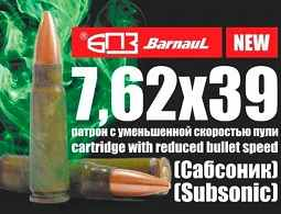 Бесшумная стрельба: законный выход из положения! – Новости AIR-GUN.RU