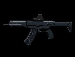 Мини-автоматы от концерна «Калашников» для самообороны – Новости AIR-GUN.RU