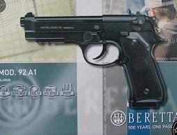 ВЕРЕТТА M92A1 с имитацией отдачи затвора от Umarex – Обзор AIR-GUN.RU