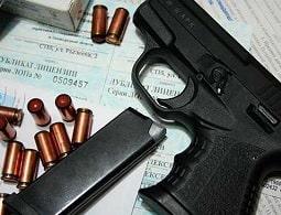 В Российской Федерации поменяют правила получения разрешений на оружие – Новости AIR-GUN.RU