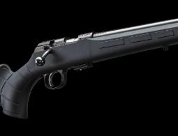 Новая всепогодная винтовка от Ceska Zbrojovka – Новости AIR-GUN.RU