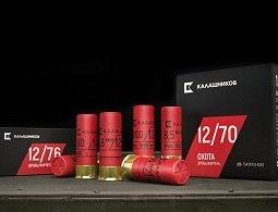 100 патронов Калашников при покупке любого ружья 12 калибра – Новости AIR-GUN.RU