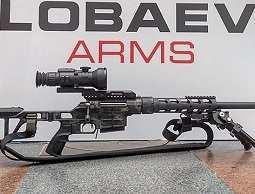 Новая модель винтовки от Lobaev Arms – Новости AIR-GUN.RU