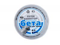 Пули пневматические Бета 4,5 мм 0,52 г ( 300 шт.)