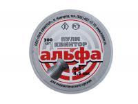 Пули пневматические Альфа 4,5 мм 0,515 г (300 шт.)