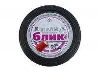 Пули пневматические Блик 4,5 мм 0,25 грамма (50 шт.)