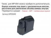 Пневматический пистолет МР-654К-20 (ПМ, Макарова) 4,5 мм