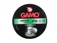 Пули пневматические GAMO Hunter 4,5 мм 0,49 грамма (500 шт.)