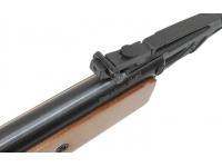 Пневматическая винтовка МР-512-24 4,5 мм (комбинированное ложе) целик