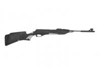 Пневматическая винтовка МР-512-36 4,5 мм вид справа