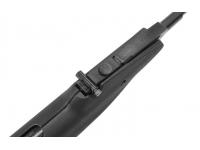 Пневматическая винтовка МР-512-36 4,5 мм целик