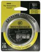 Пули пневматические RWS Meisterkugeln 4,5 мм 0,53 грамма (500 шт.) - вид №5