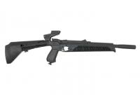 Пневматический пистолет МР-651-09 К 4,5 мм вид справа