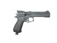 Пневматический пистолет МР-651-09 К 4,5 мм - без доп.деталей, вид справа
