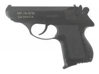 Травматический пистолет МР-78-9ТМ К 9 мм Р.А.